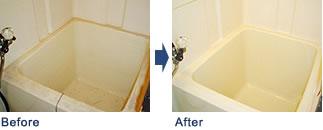 マンション内清掃 浴槽