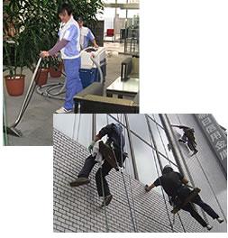 ビル清掃・管理,マンション定期清掃・管理,害虫駆除,ハウスクリーニング